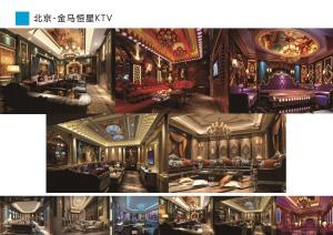 北京-金马恒星KTV